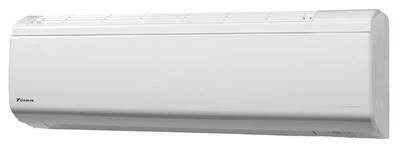 daikin-ftxr28e_single-photo